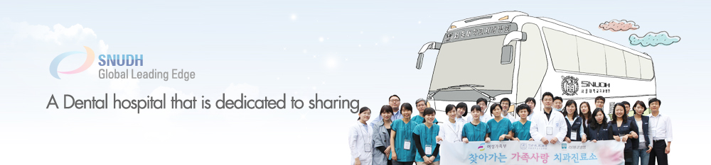 A Dental hospital that is dedicated to sharing