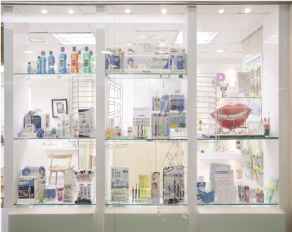 Oral Hygiene Product Exhibition