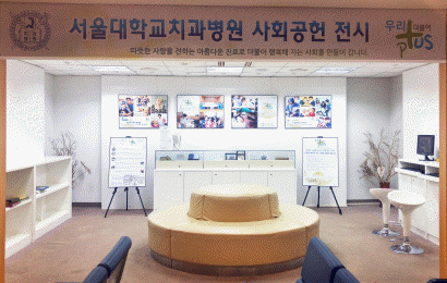 Dental Health Information Center